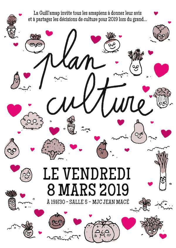 La Guill'amap vous invite au Plan Culture Le vendredi 8 mars 2019 à 19h30 - salle 5 - MJC Jean Macé